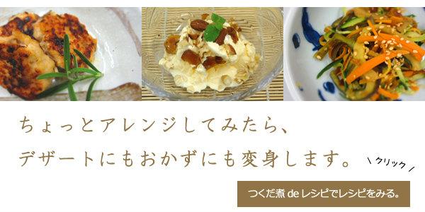 生姜レシピを見る